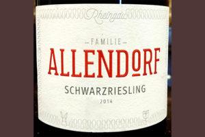 Отзыв о вине Familie Allendorf Schwarzriesling 2014