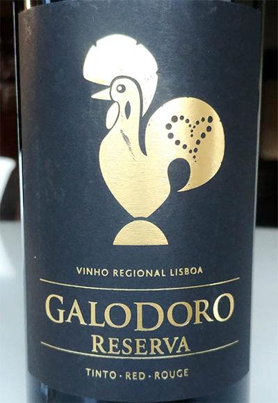Отзыв о вине Galodoro reserva tinto 2015