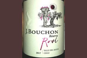 Отзыв о вине J.Bouchon reserva rose 2017