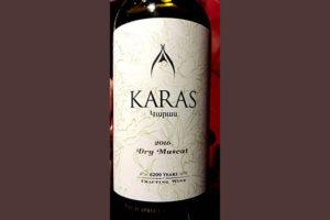 Отзыв о вине KARAS dry Muscat 2016