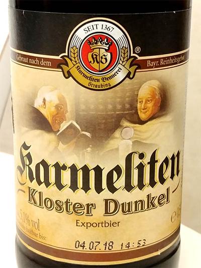Отзыв о пиве Karmeliten kloster dunkel