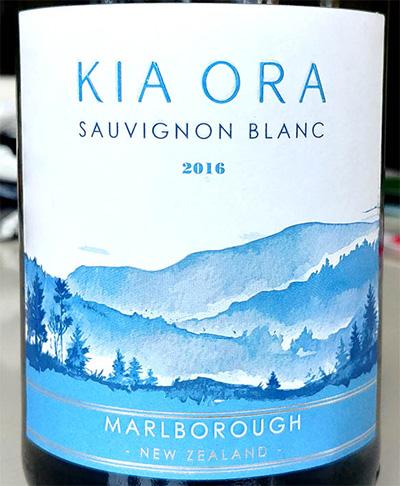 Отзыв о вине Kia Ora sauvignon blanc 2016