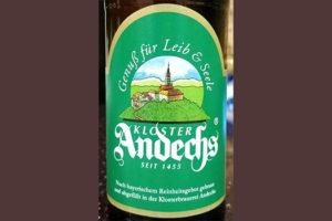 Отзыв о пиве Kloster Andechs vollbier hell