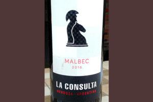 Отзыв о вине La Consulta malbec 2016