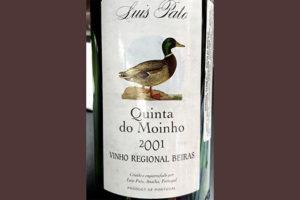 Отзыв о вине Luis Pato Quinta do Moinho 2001