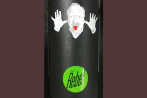 Отзыв о вине Luis Pato Rebel bical 2015