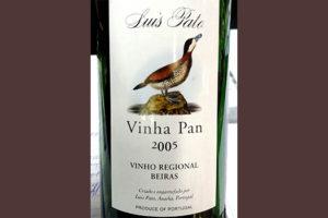 Отзыв о вине Luis Pato Vinha Pan 2005