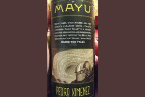 Отзыв о вине Mayu Pedro Ximenez 2017