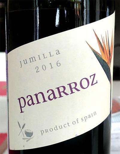 Отзыв о вине Panarroz Jumilla 2016