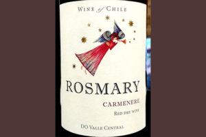 Отзыв о вине Rosmary carmenere 2014