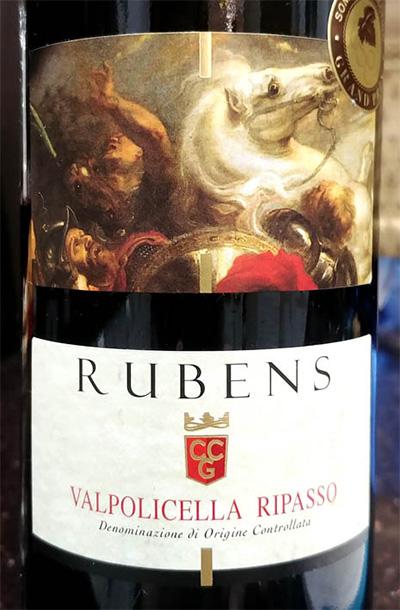 Отзыв о вине Rubens valpolicella ripasso 2015