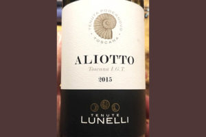 Отзыв о вине Tenute Lunelli Aliotto 2015