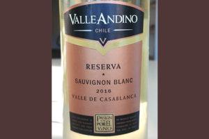 Отзыв о вине Valle Andino sauvignon blanc reserva 2016