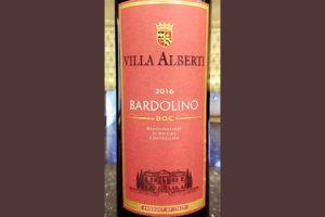 Отзыв о вине Villa Alberti Bardolino 2016