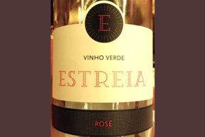 Отзыв о вине Vinho Verde Estreia rose 2016