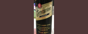 Отзыв о пиве Wernesgruner dark lager beer