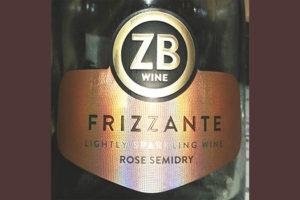 Отзыв об игристом вине ZB wine Frizzante rose semidry