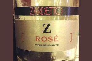 Отзыв об игристом вине Zardetto Z rose spumante extra dry