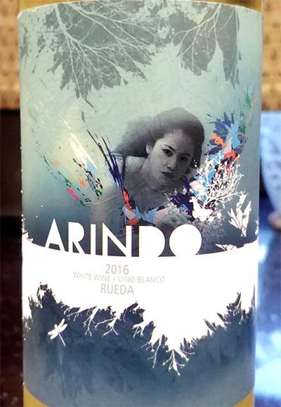 Отзыв о вине Arindo vino blanco 2016