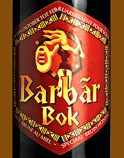 Отзыв о пиве Barbar Bok