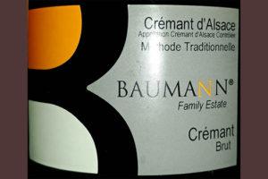 Отзыв об игристом вине Baumann Cremant d'Alsace brut 2015