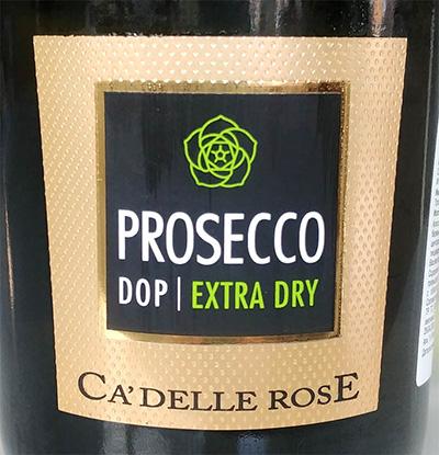 Отзыв об игристом вине Ca' delle RosE Prosecco extra dry 2017