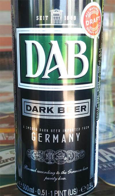 Отзыв о пиве DAB dark beer