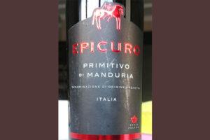 Отзыв о вине Epicuro Primitivo di Manduria 2016