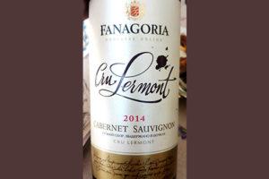 Отзыв о вине Fanagoria Cru Lermont cabernet sauvignon 2014