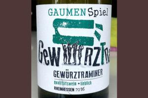 Отзыв о вине Gaumen Spiel Gewurztraminer Rheinhessen 2016