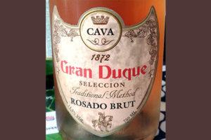 Отзыв об игристом вине Gran Duque Cava seleccion rosado brut 2018