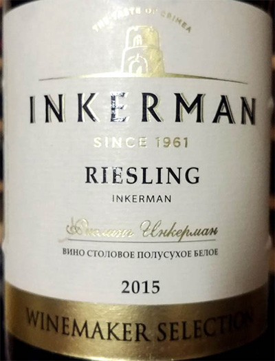 Отзыв о вине Inkerman Riesling winemakers select 2015