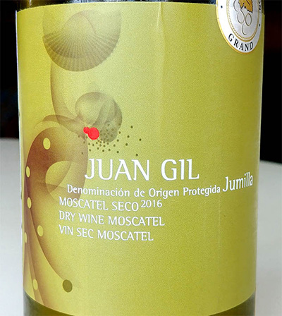 Отзыв о вине Juan Gil moscatel seco 2016
