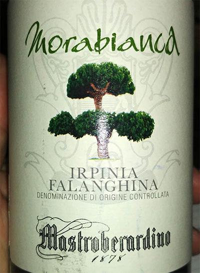 Отзыв о вине Mastroberardino Morabianca Irpinia Falanghina 2015