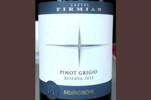 Отзыв о вине Mezzacorona Castel Firmian Pinot Grigio reserva 2015