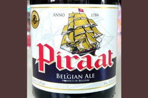 Отзыв о пиве Piraat belgian ale