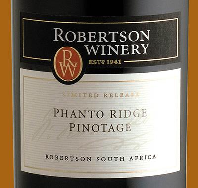 Отзыв о вине Robertson Winery Pinotage 2015