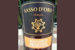 Отзыв о вине Sasso d'Oro Aglianico Primitivo 2017