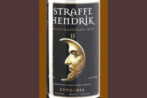Отзыв о пиве Straffe Hendrik Quadrupel