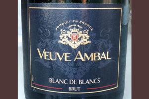 Отзыв об игристом вине Veuve Ambal blanc de blanc brut 2017