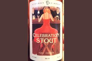 Отзыв о пиве Victory Celebration Stout