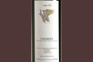 Отзыв о вине Barbaresco Marziano Abbona 2011
