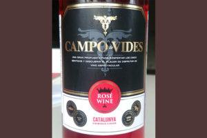 Отзыв о вине Campo de Vides rose 2016