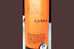 Отзыв о вине Carro Yecla 2014