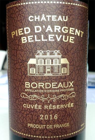 Отзыв о вине Chateau Pied d'Argent Bellevue 2016