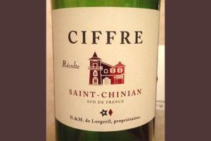 Отзыв о вине Ciffre Saint-Chinian 2015