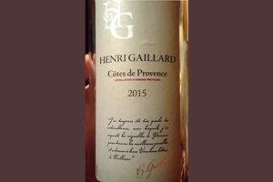 Отзыв о вине Cotes de Provence Henri Gaillard Rose 2015