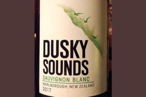 Отзыв о вине Dusky Sounds Sauvignon Blanc 2017