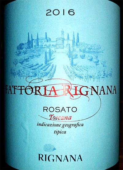 Отзыв о вине Fattoria Rignana rosato 2016
