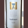 Отзыв о вине Franken Invinum Silvaner trocken 2014